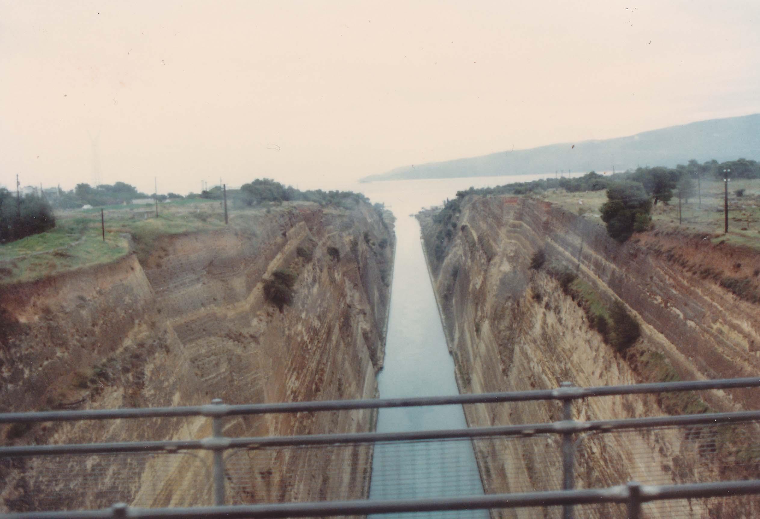 コリンソス運河.jpg
