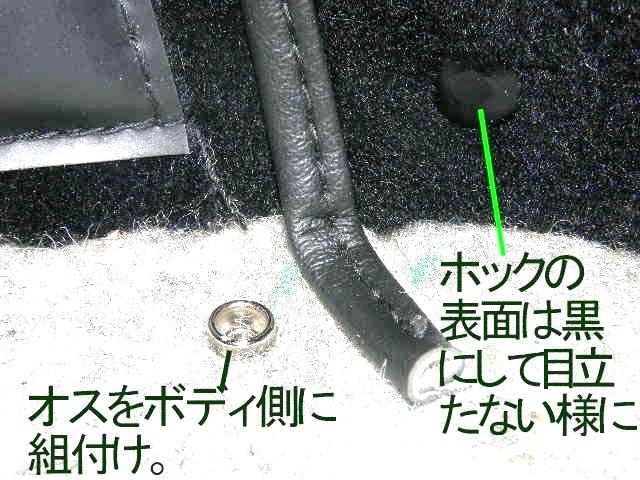 PA280587のコピー.jpg