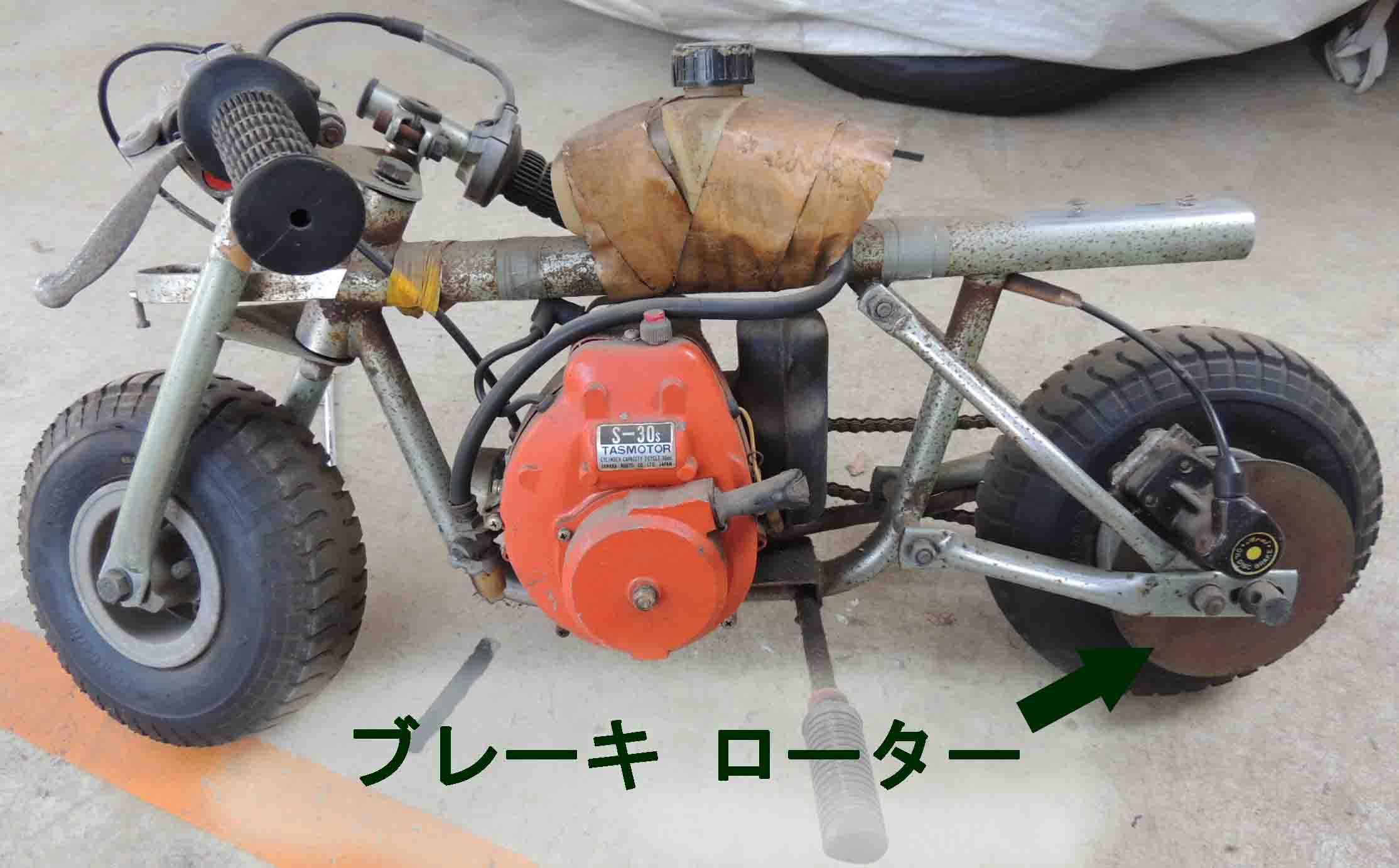 blogDSCN0941.jpg