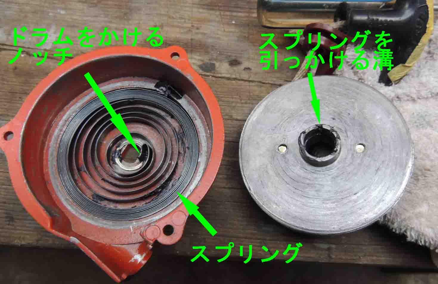 blogDSCN1057.jpg