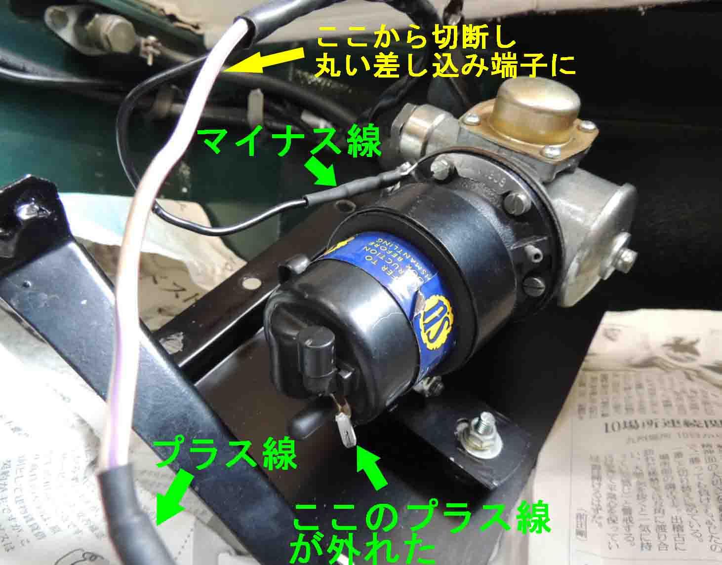blogDSCN3063_edited-1.jpg