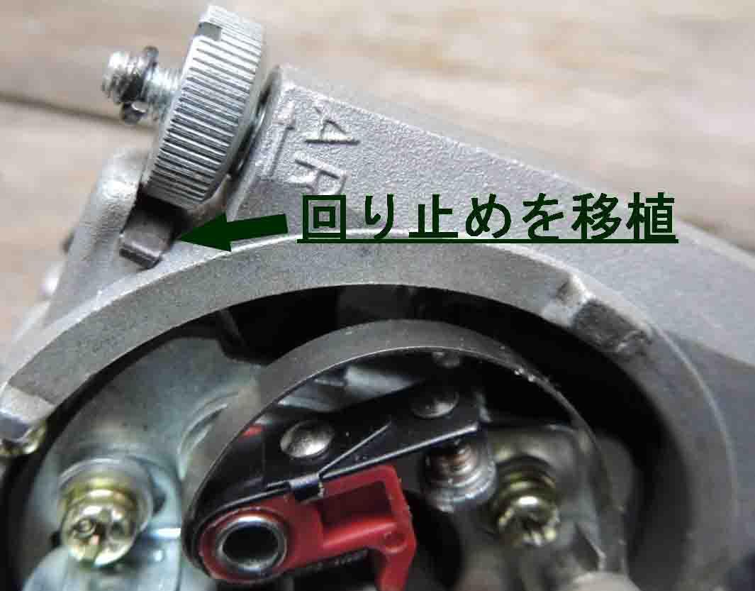 blogDSCN3210.jpg