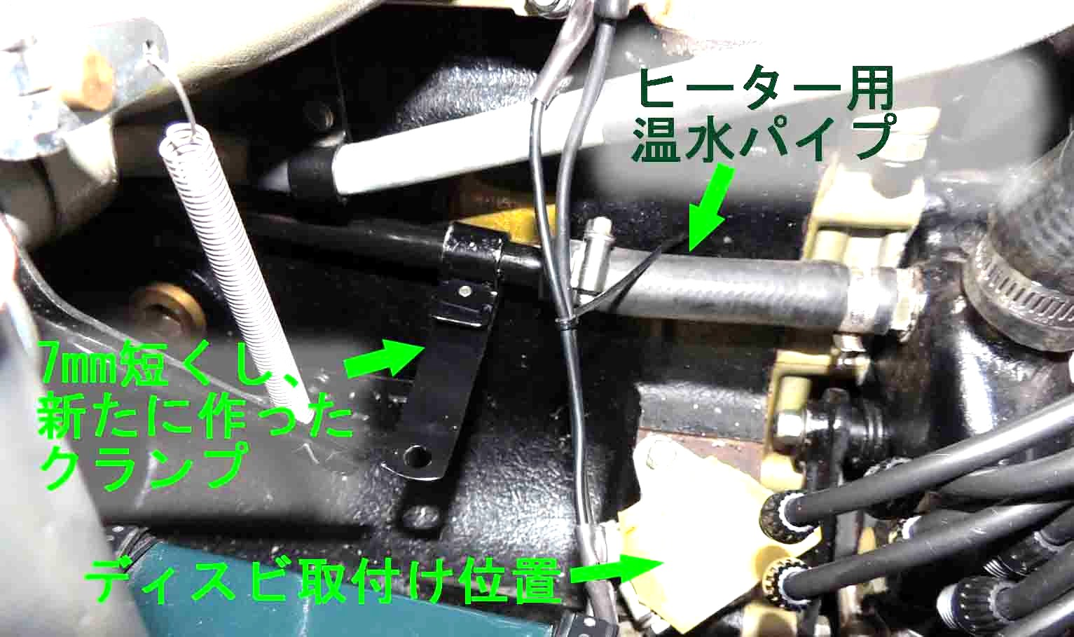 blogDSCN3216.jpg