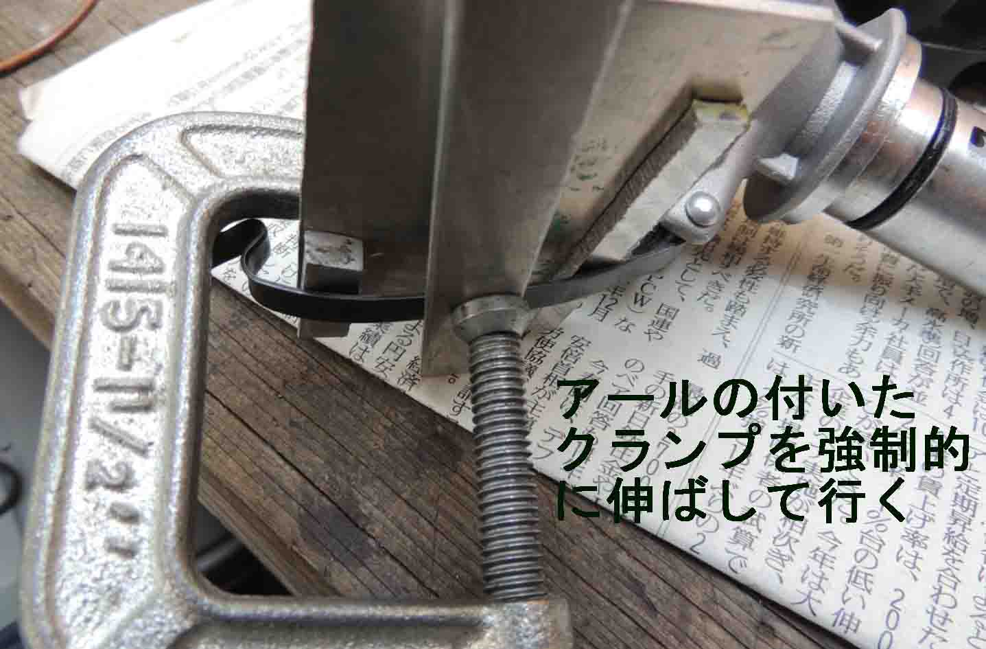 blogDSCN3230.jpg
