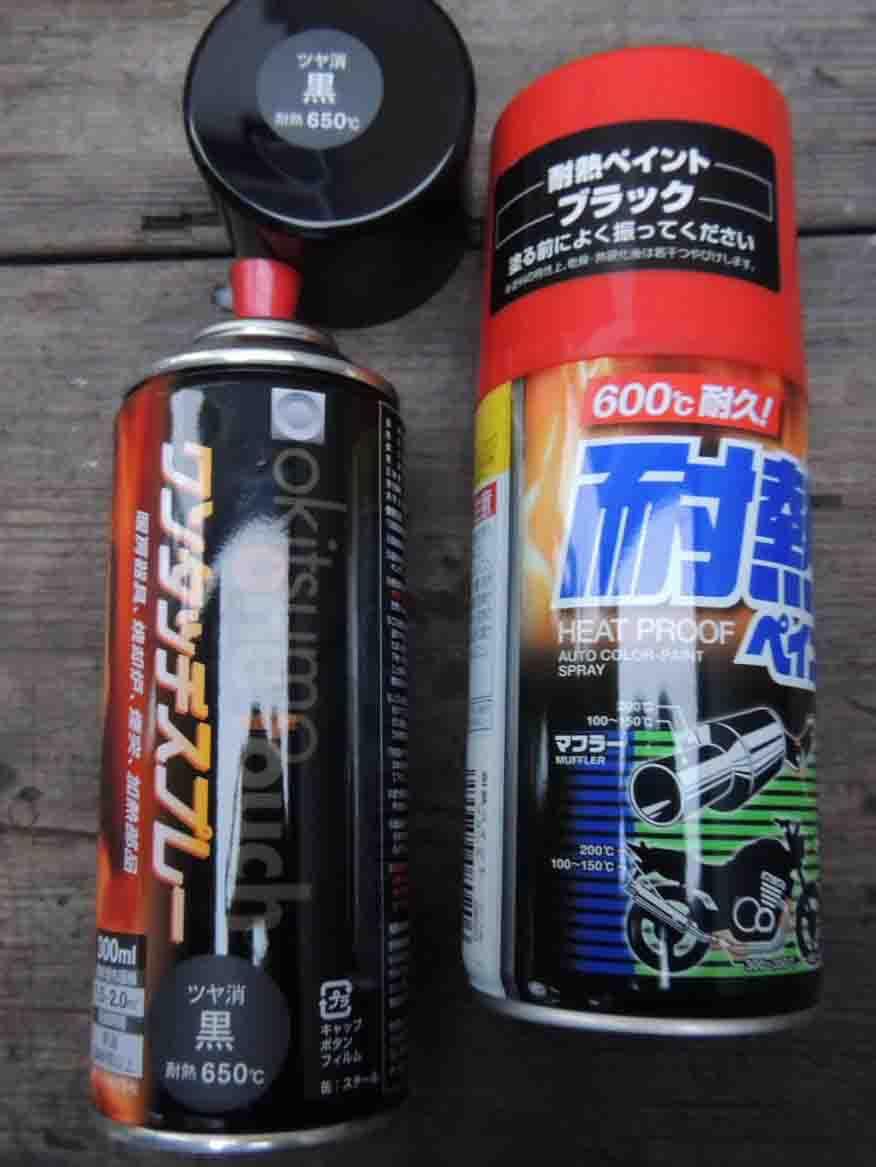 blogDSCN3622.jpg