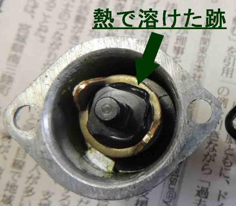blogDSCN3796.jpg
