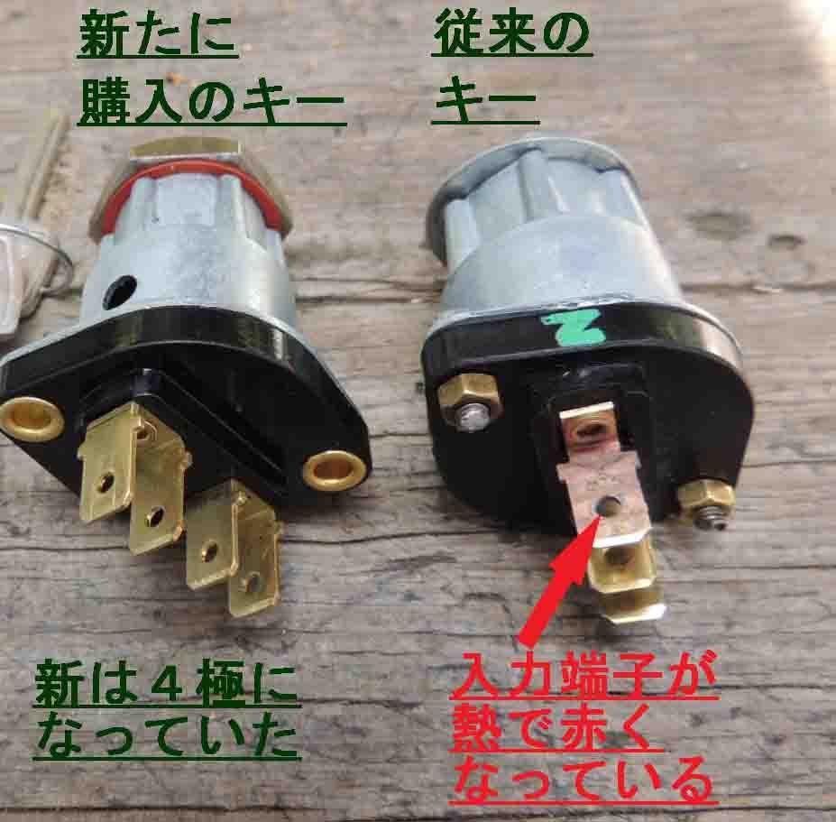 blogDSCN3805.jpg