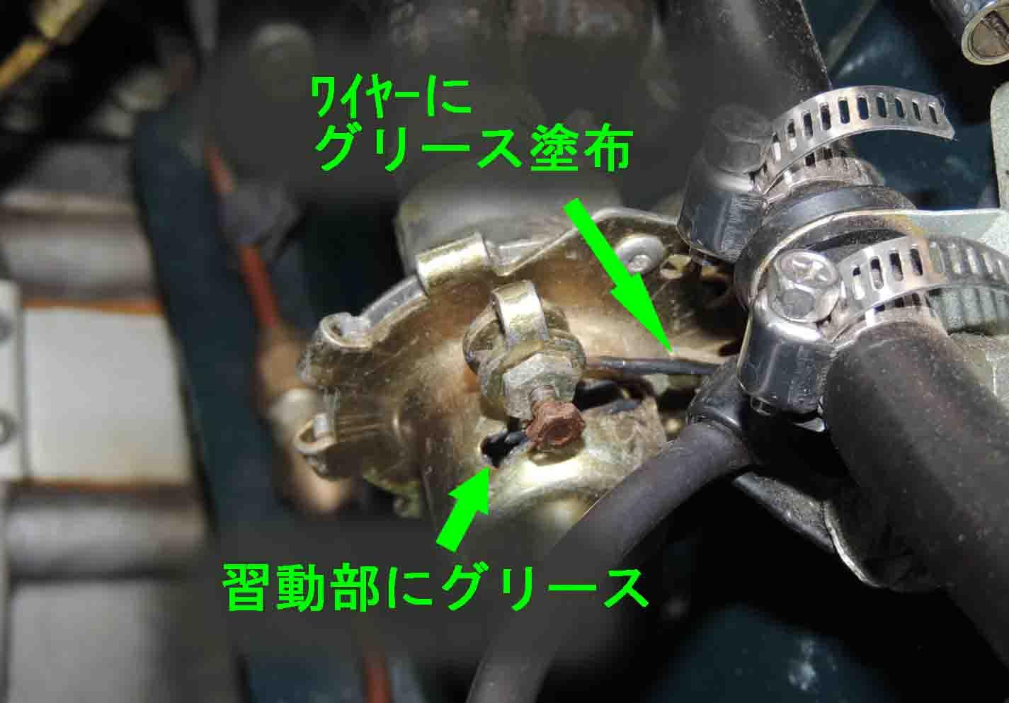 blogDSCN3846.jpg