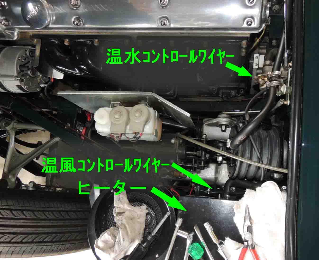 blogDSCN3848.jpg
