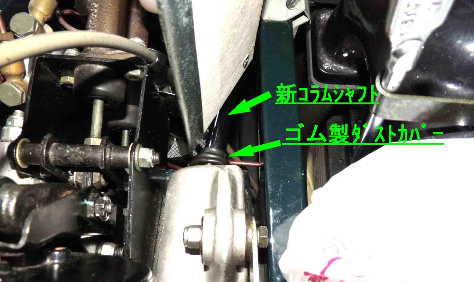 blogDSCN4046.jpg