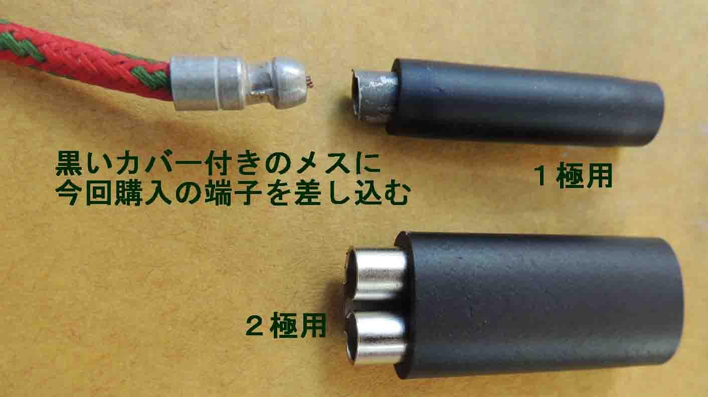 blogDSCN4306.jpg