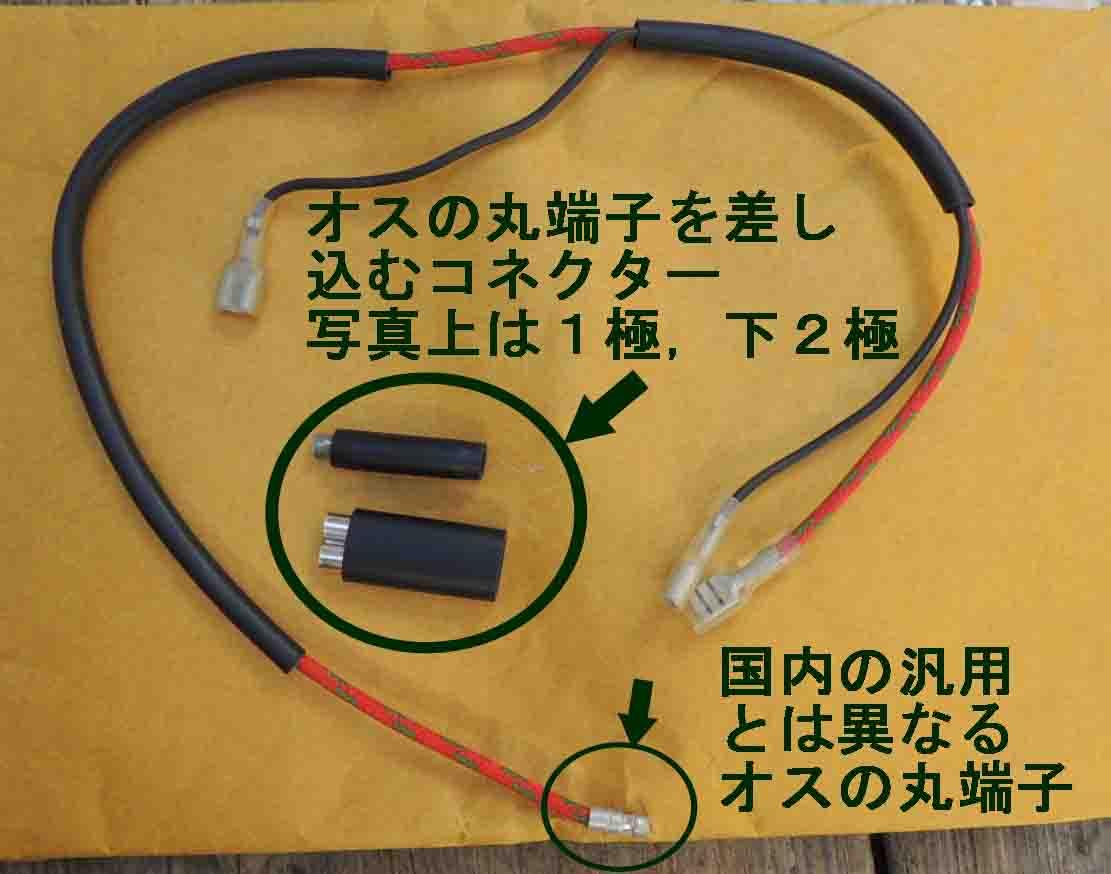 blogDSCN4307.jpg