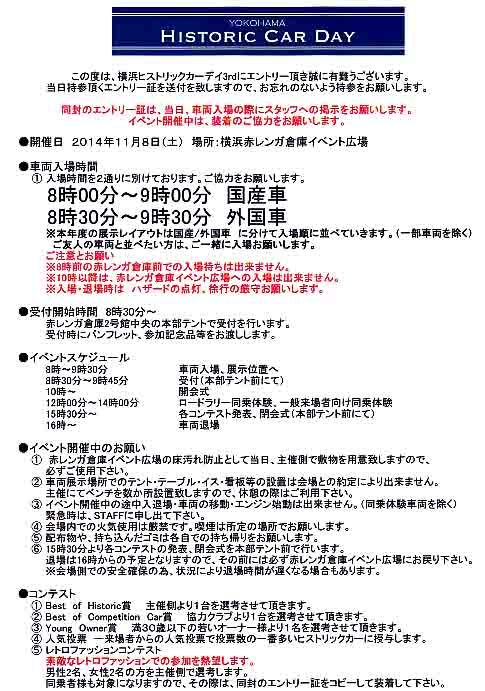 blog会場説明書.jpg