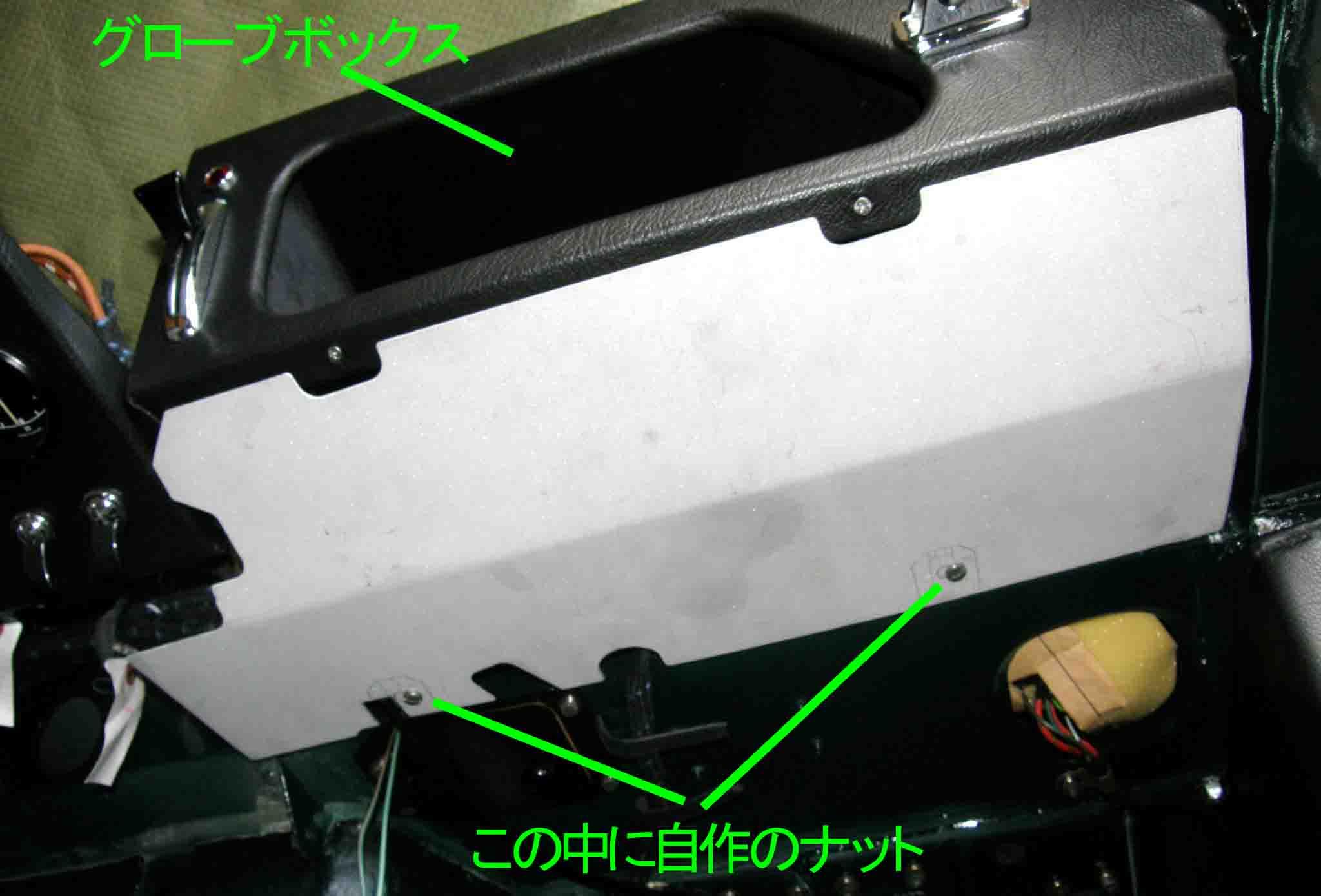 bloggPA180144.jpg