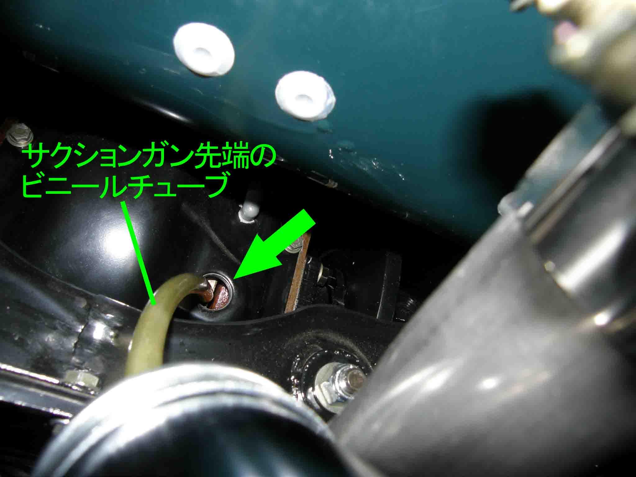 blogデフ へのオイル注入P1030655.jpg