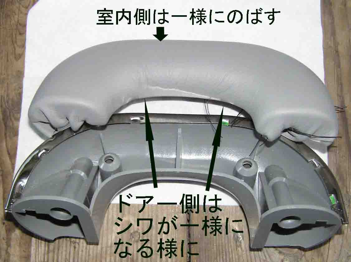 blogP1010025.jpg