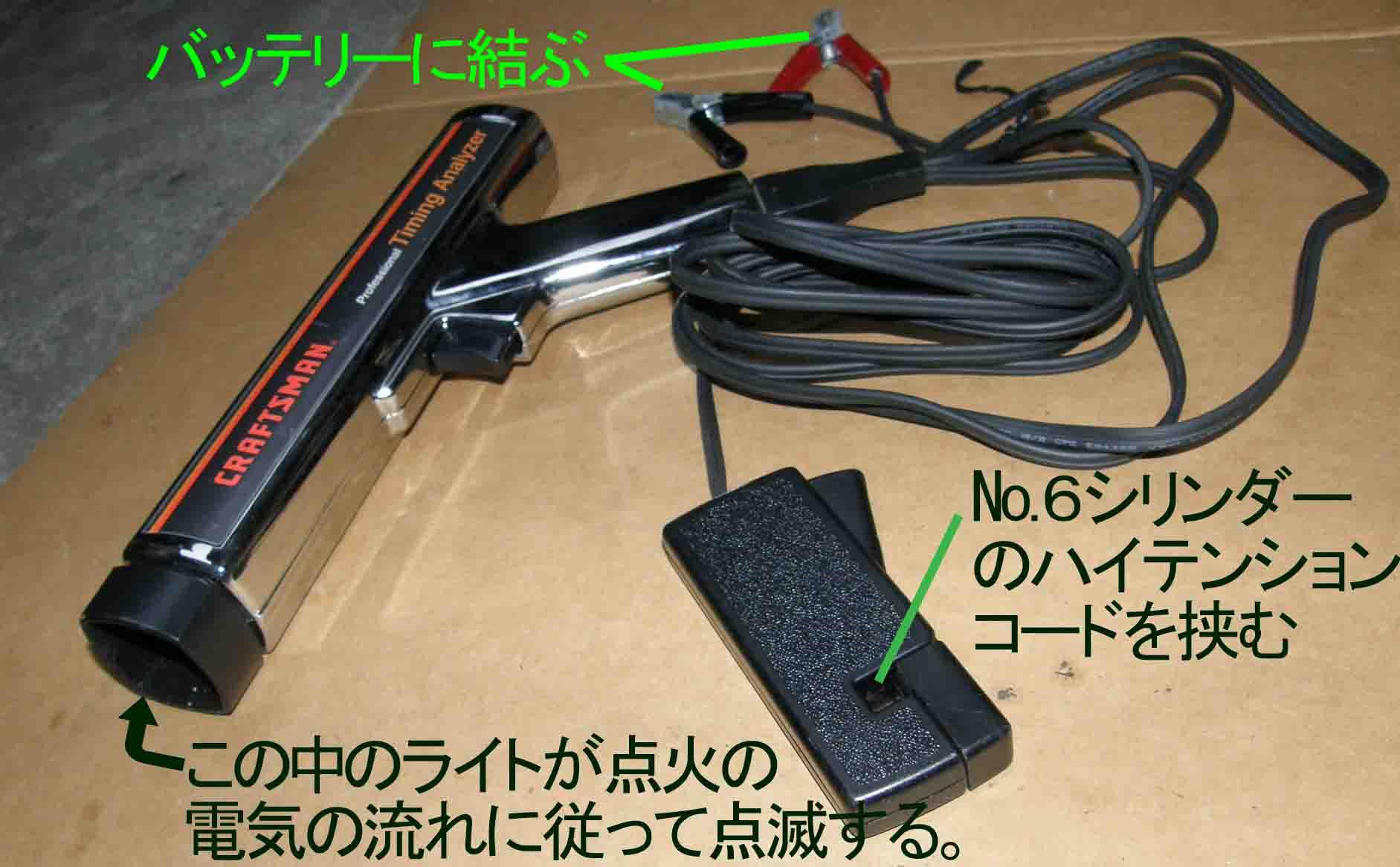 blogP2140703.jpg