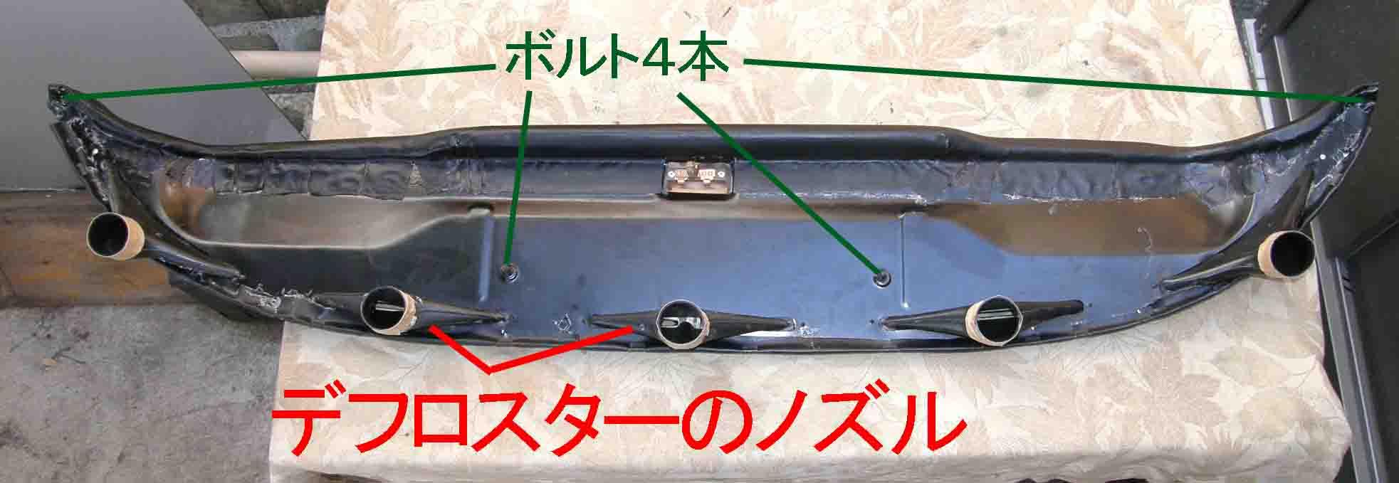 blogP3220370のコピー.jpg