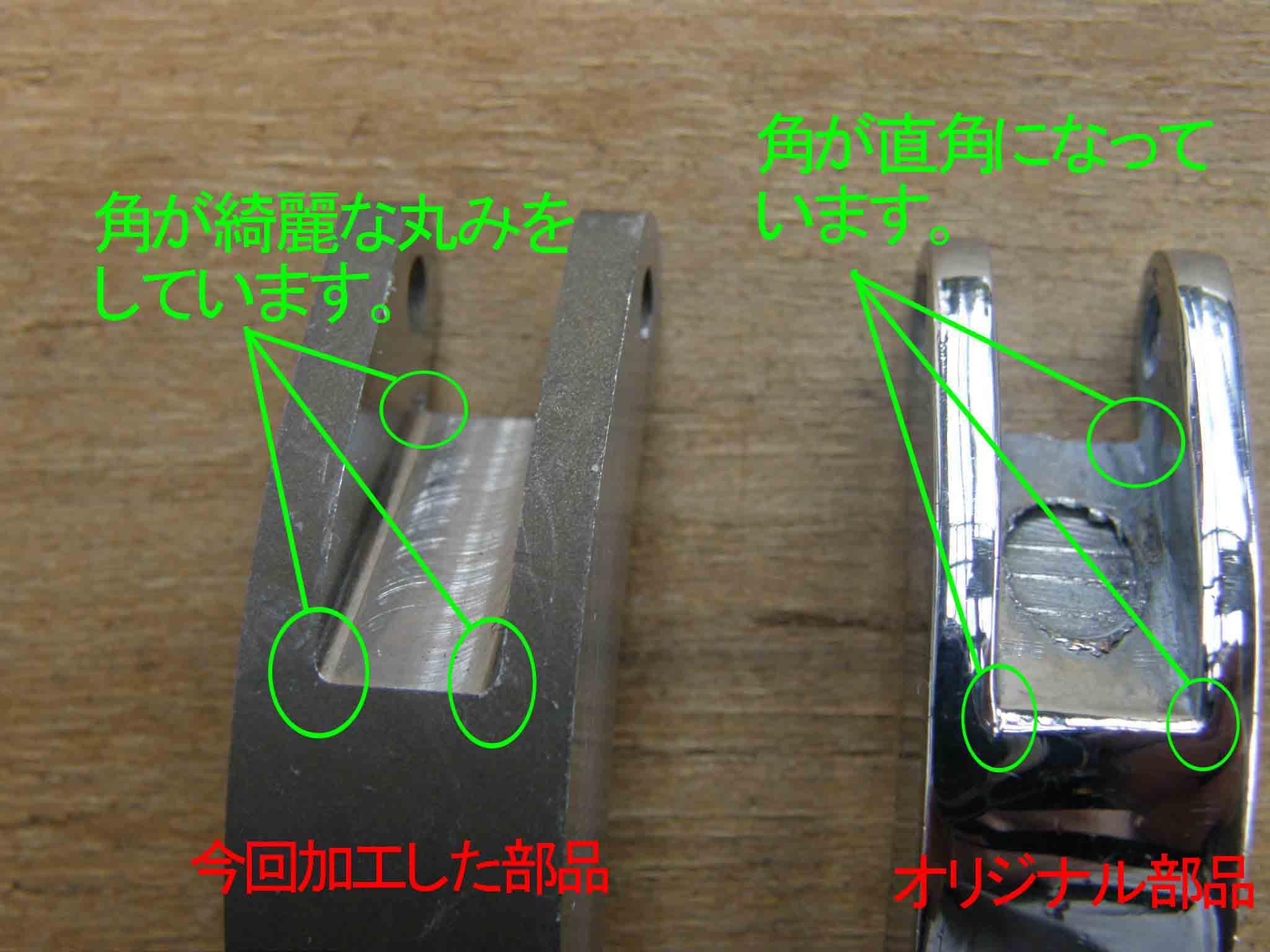 blogP4050480.jpg