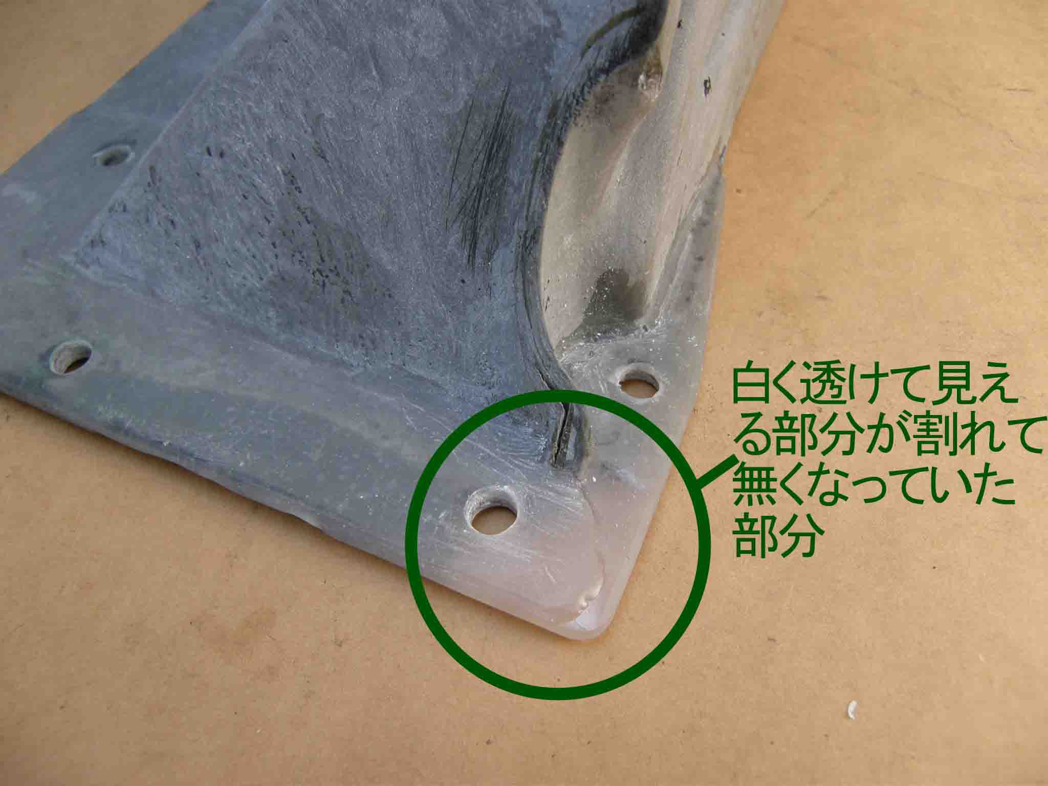 blogP4140732.jpg