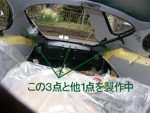 blogP4170012.jpg