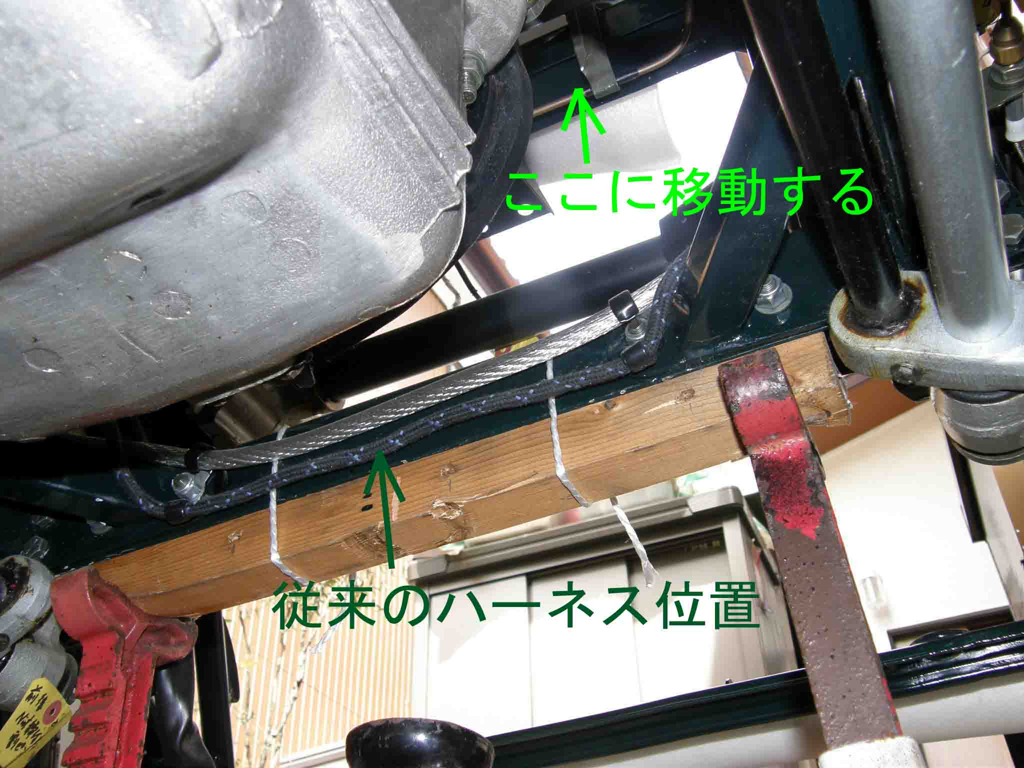 blogP5090411.jpg