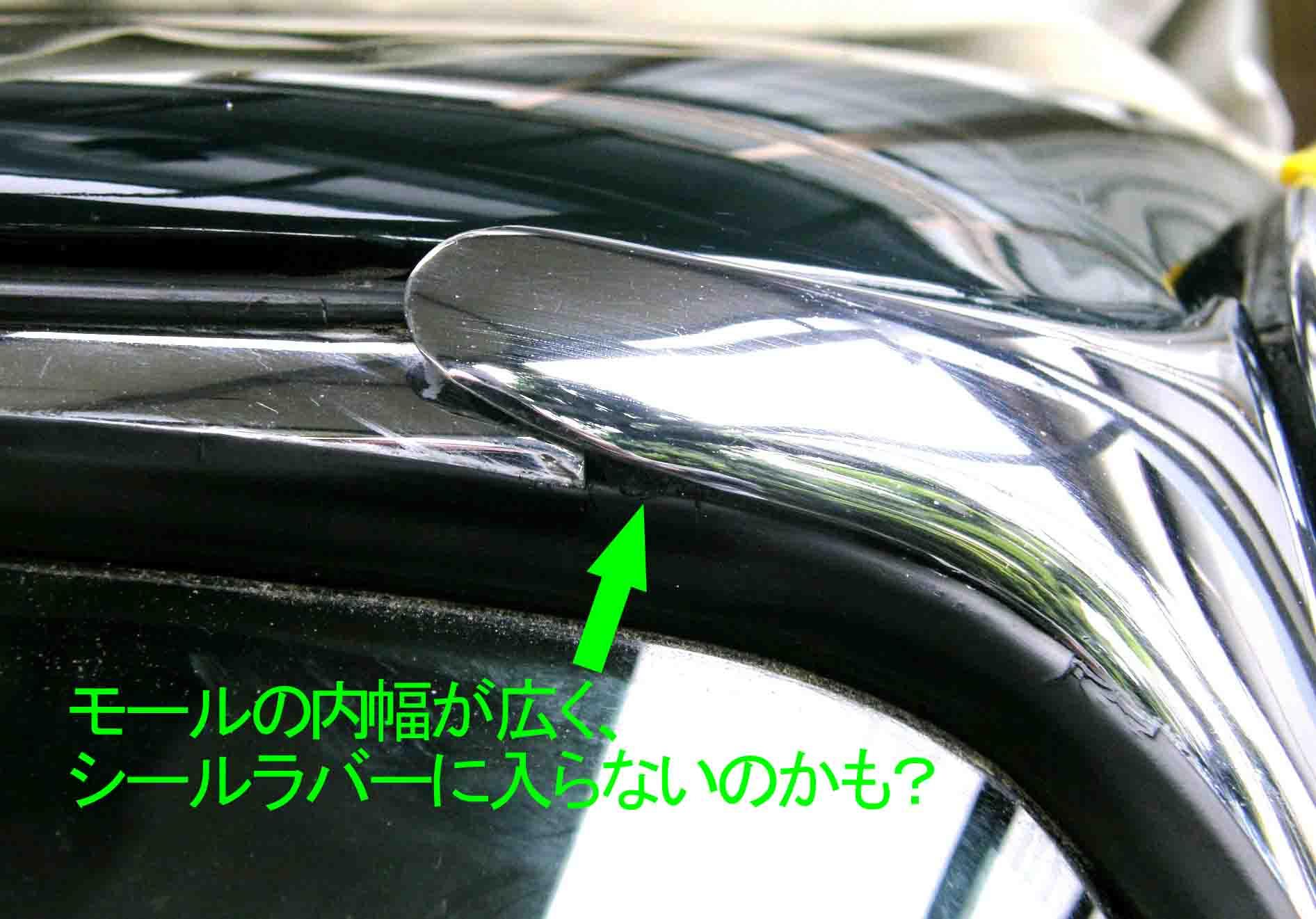 blogP5290744.jpg