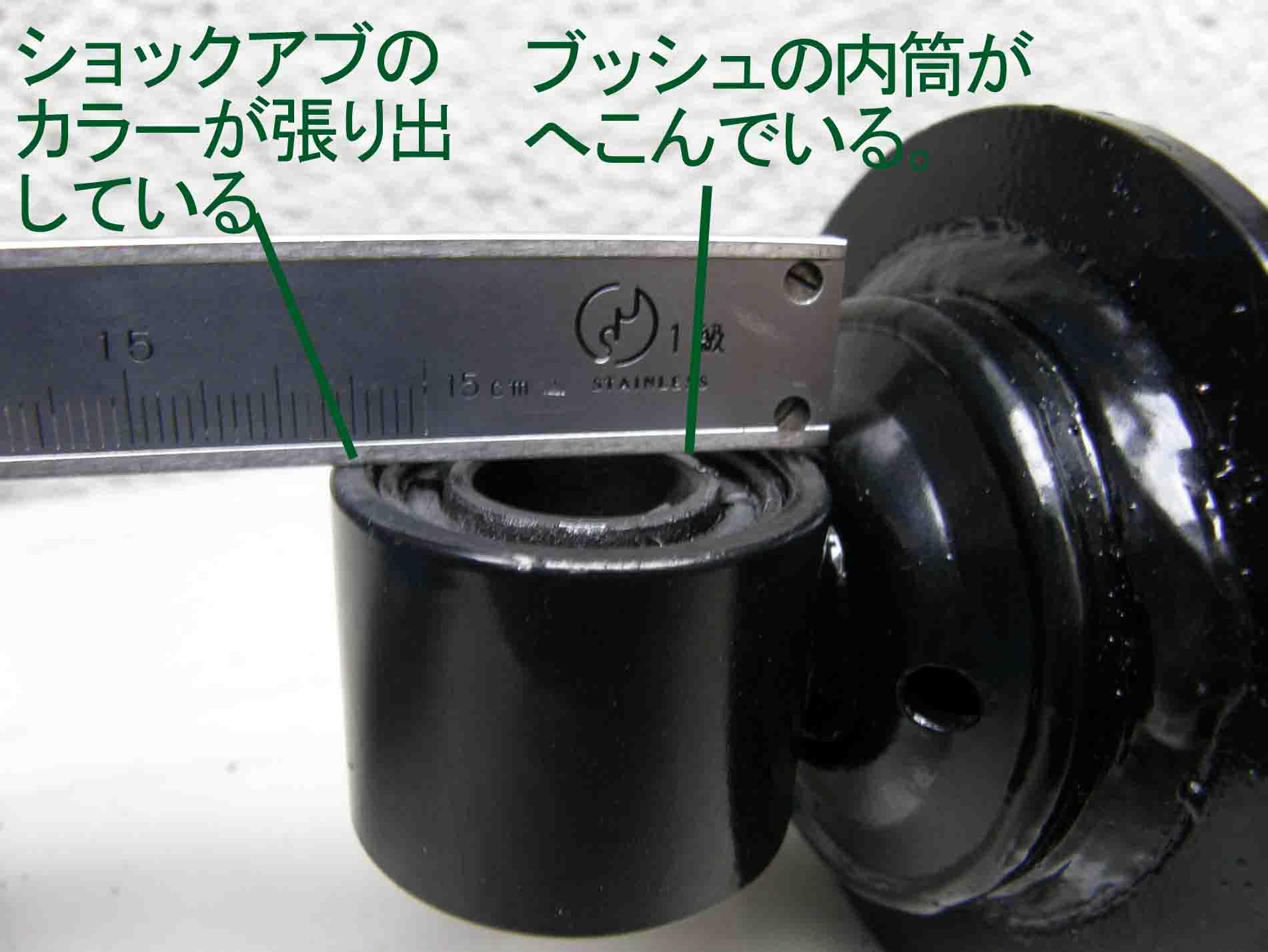 blogP7030448.jpg