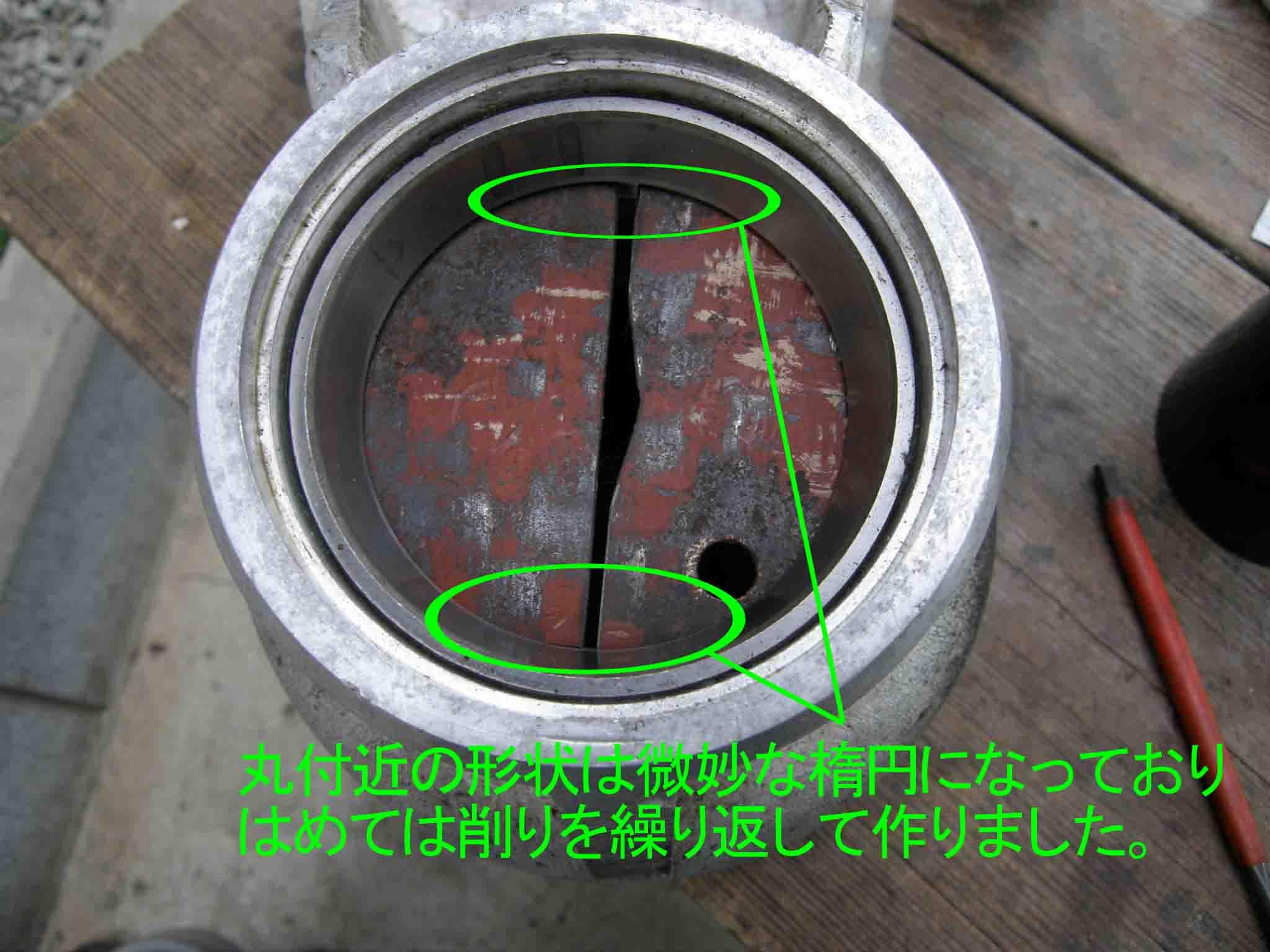 blogP7050483.jpg