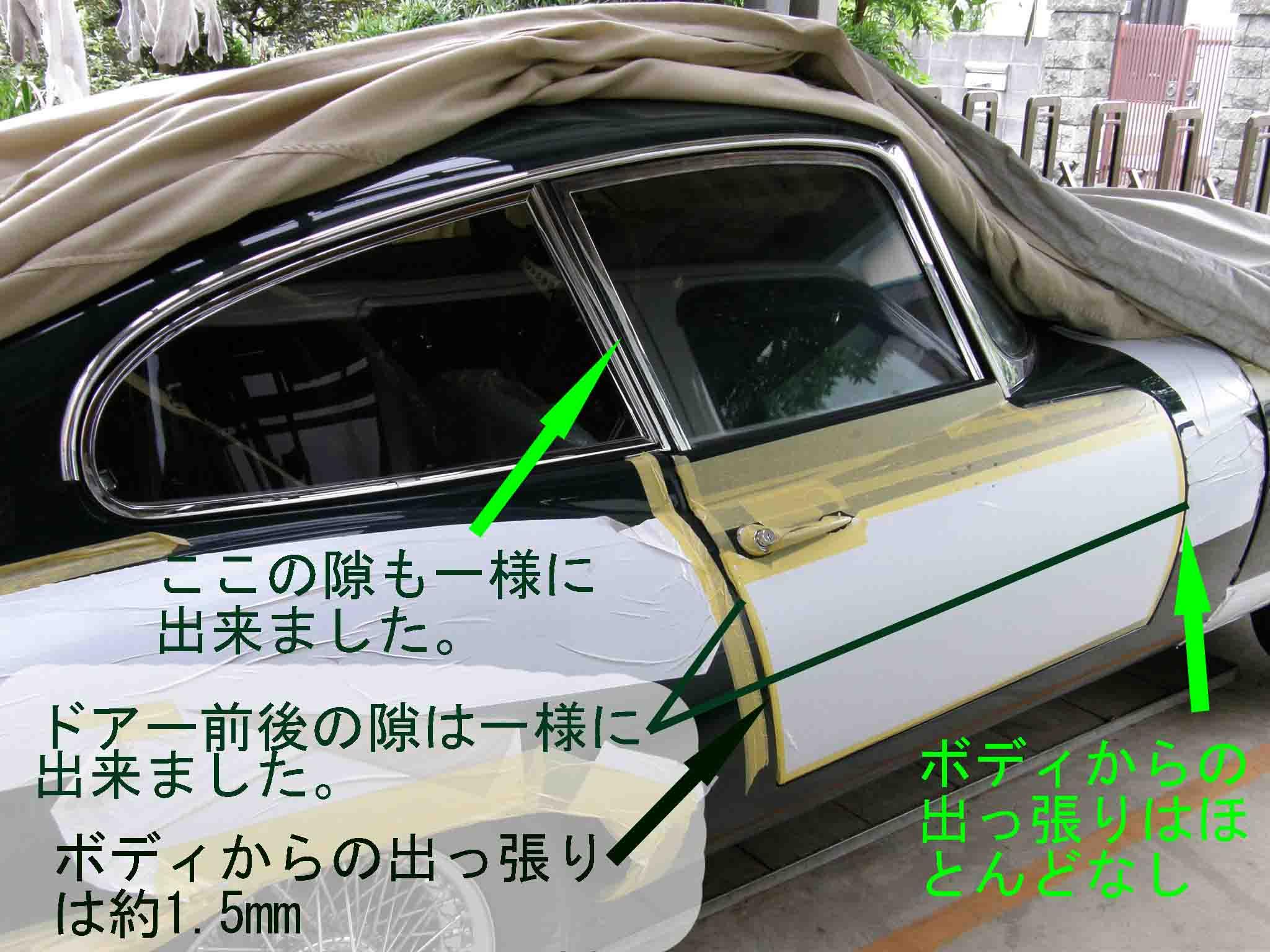 blogP7090752.jpg