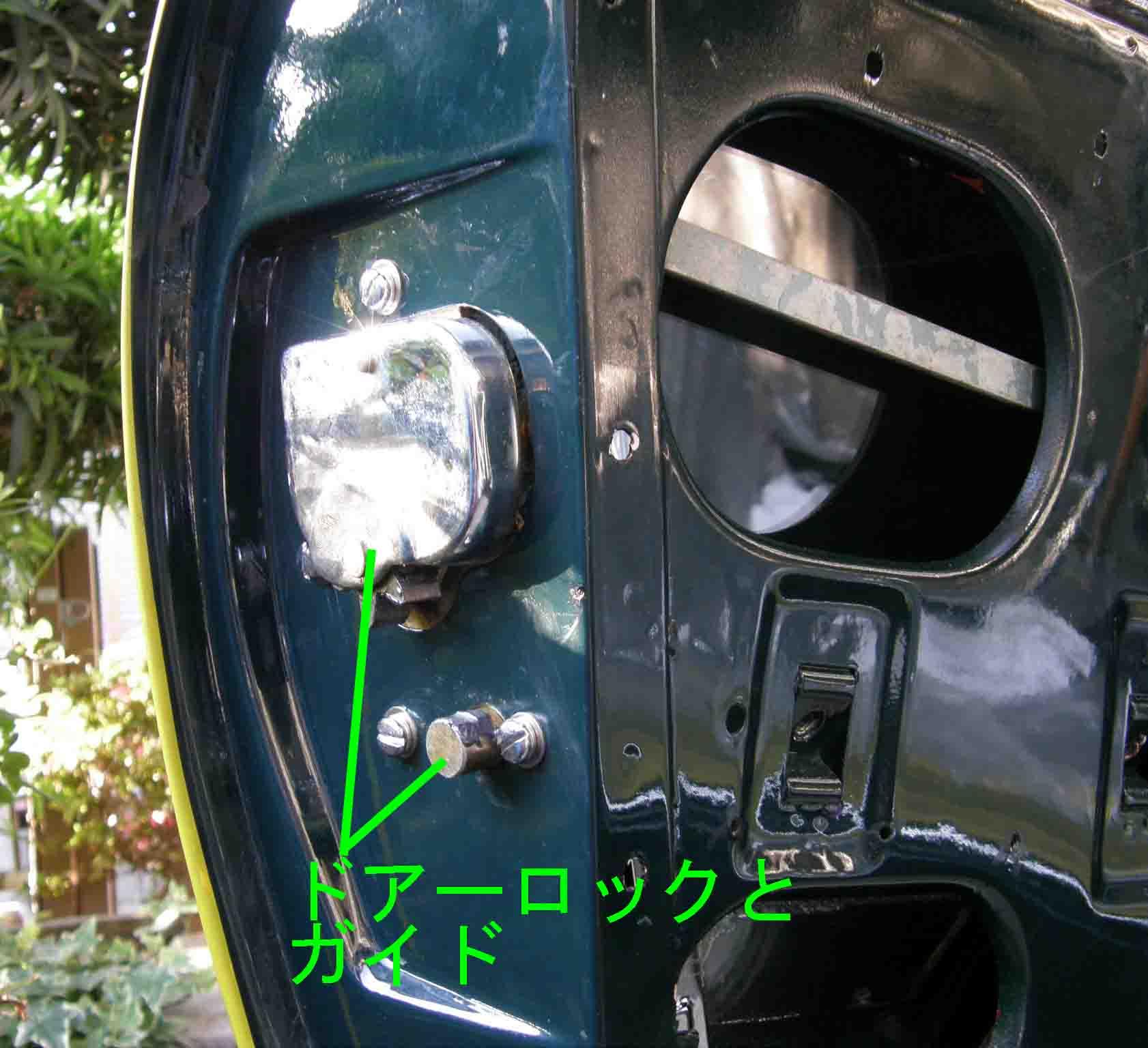 blogP7130731.jpg