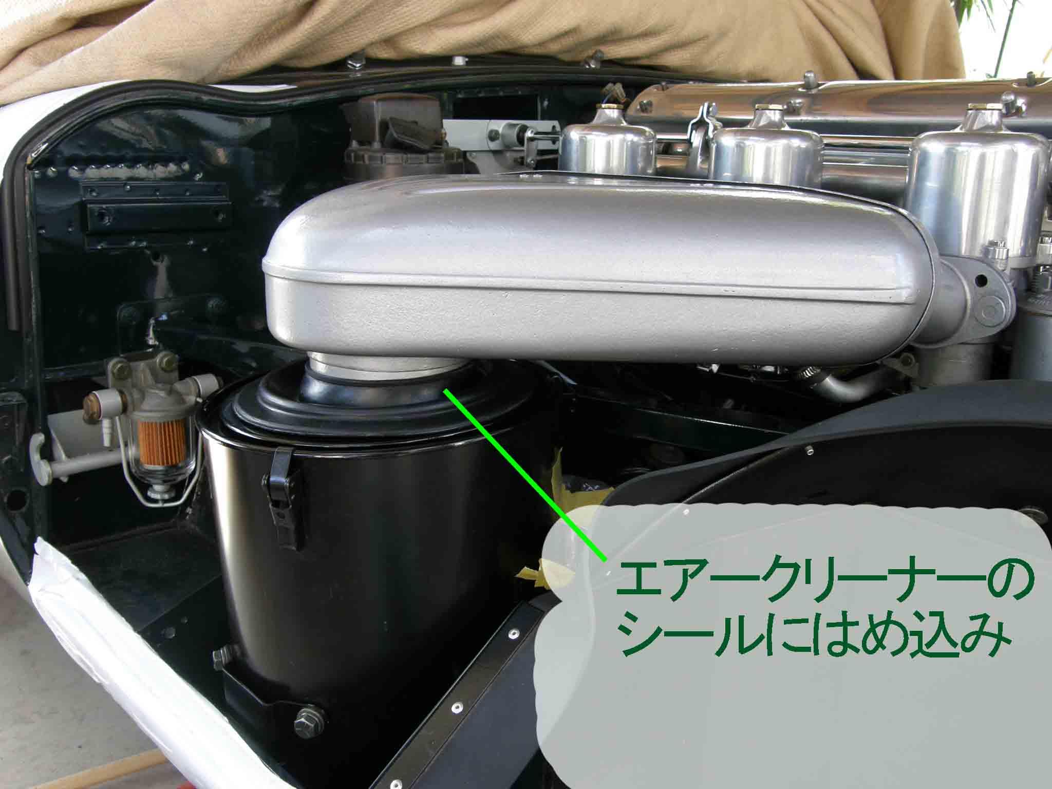 blogP9070131.jpg