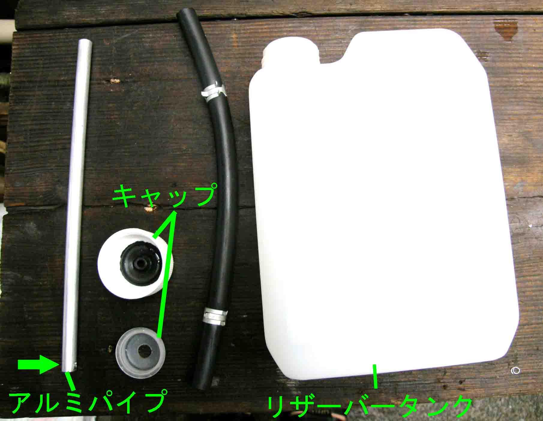 blogP9200886.jpg
