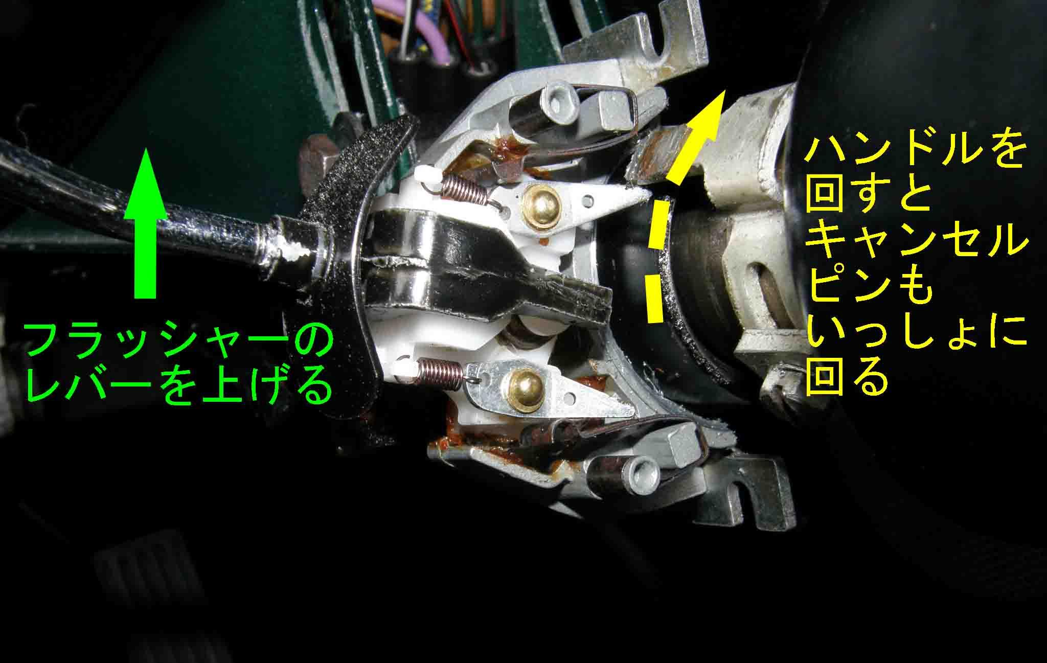 blogP9250939.jpg