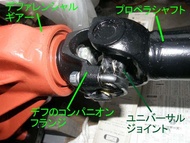 blogPA100612.jpg