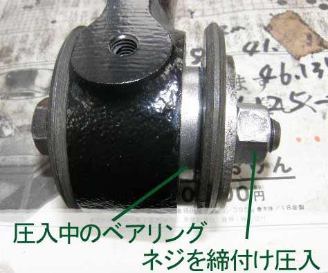 blogPA190670.jpg