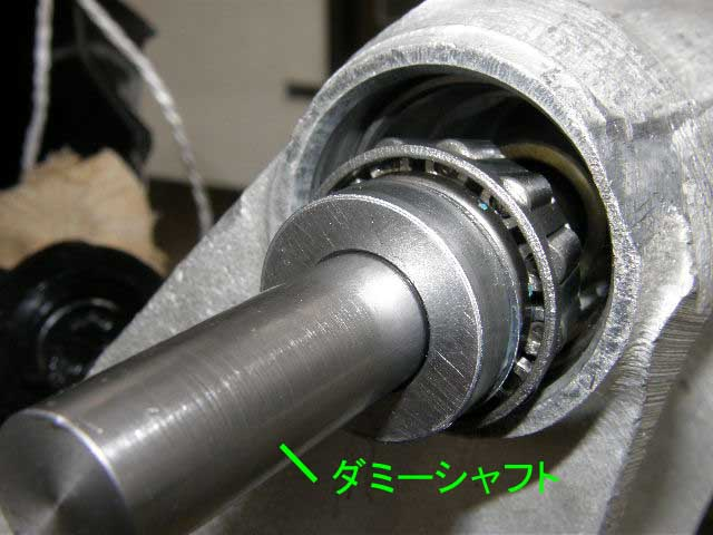blogPB010564.jpg