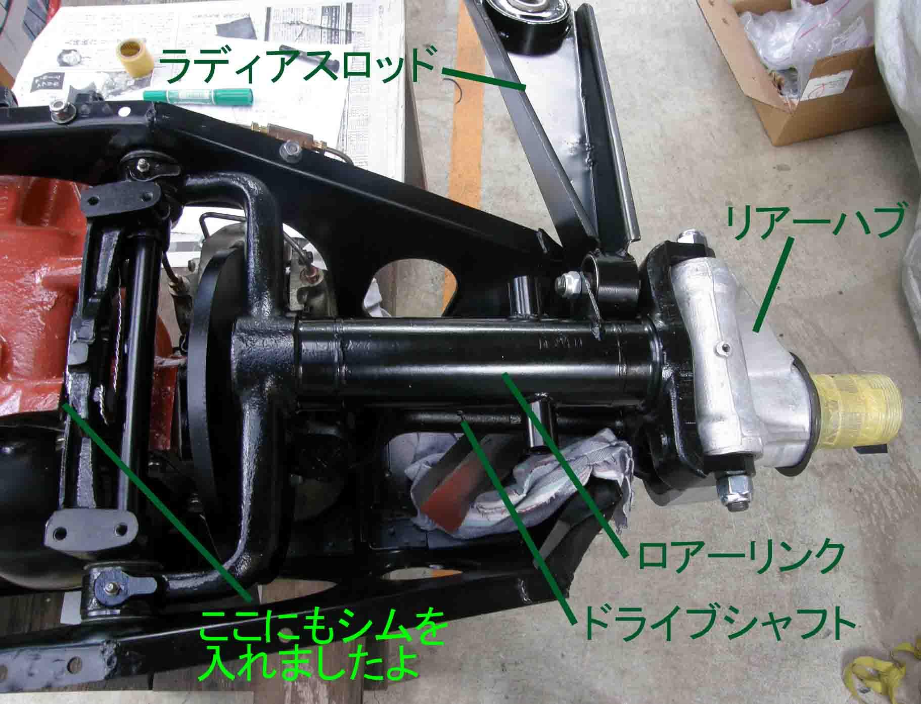 blogPB010583.jpg