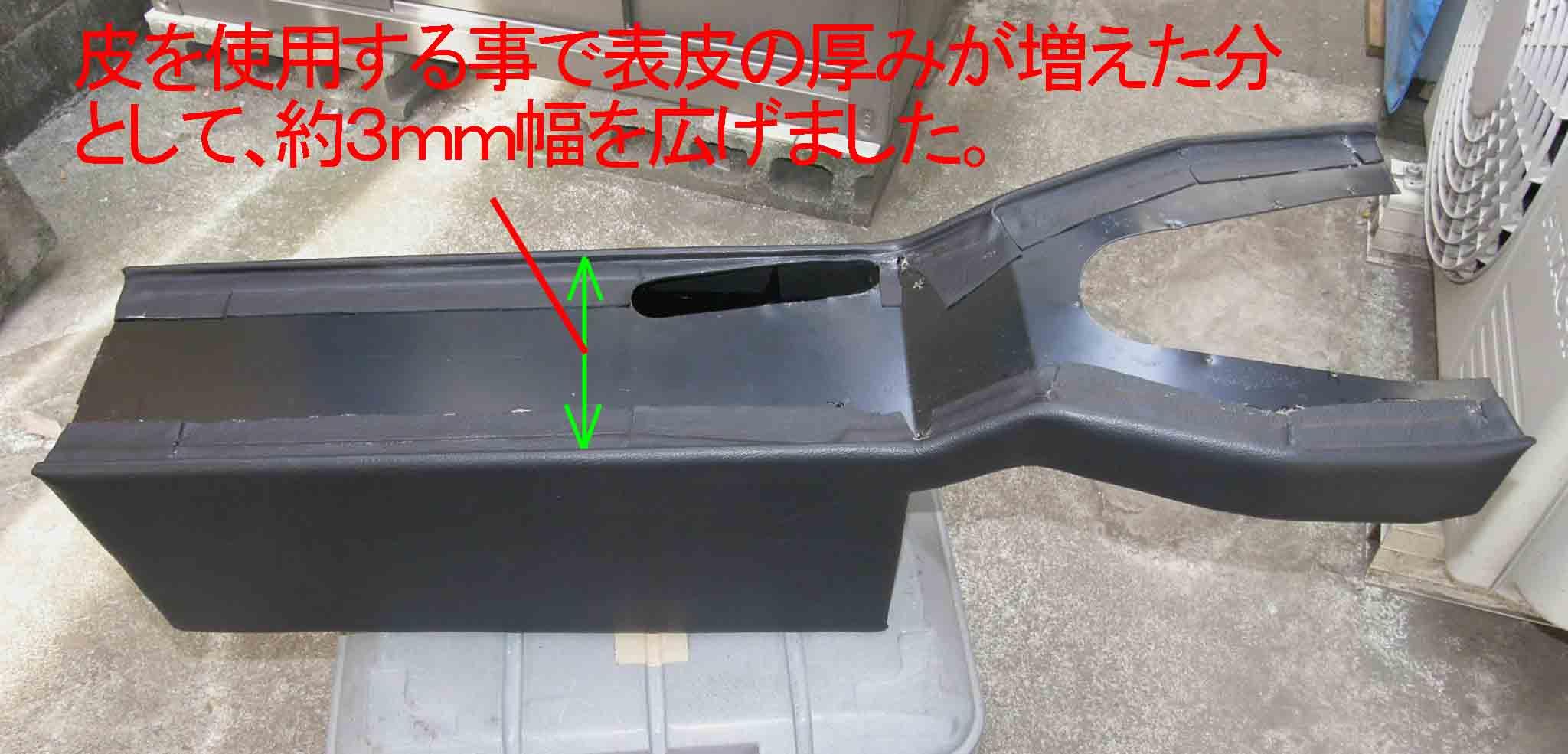 blogPC240184.jpg