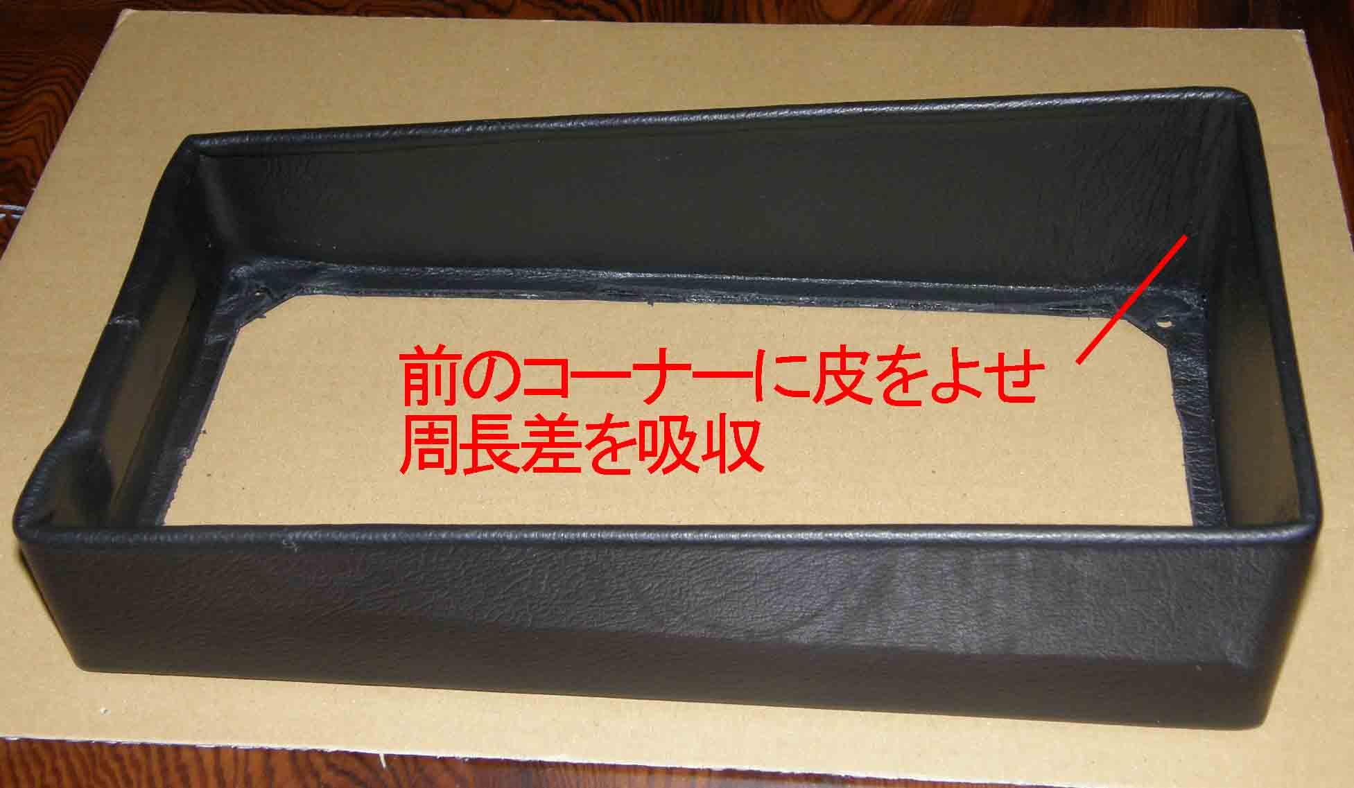 blogPaC270185.jpg