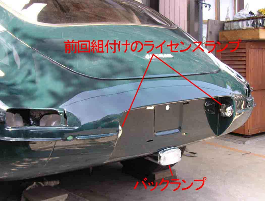blogPp1010009.jpg