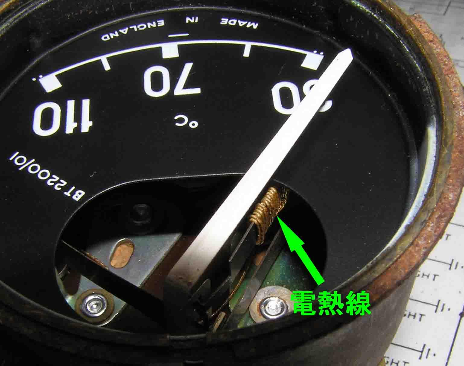 blogaaP1010979 (10).jpg