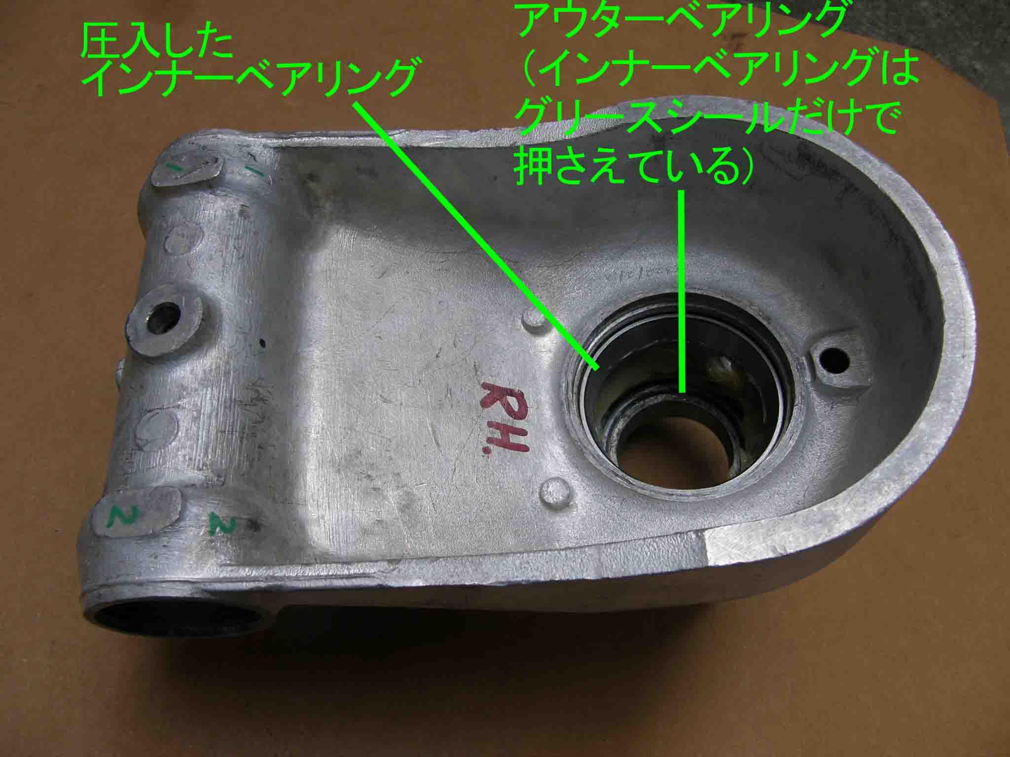 bloggPA050584.jpg