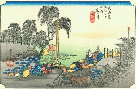 1280px-Hiroshige38_fujikawa[1].jpg
