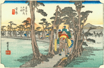 目次-2 yosiwara [1].jpg