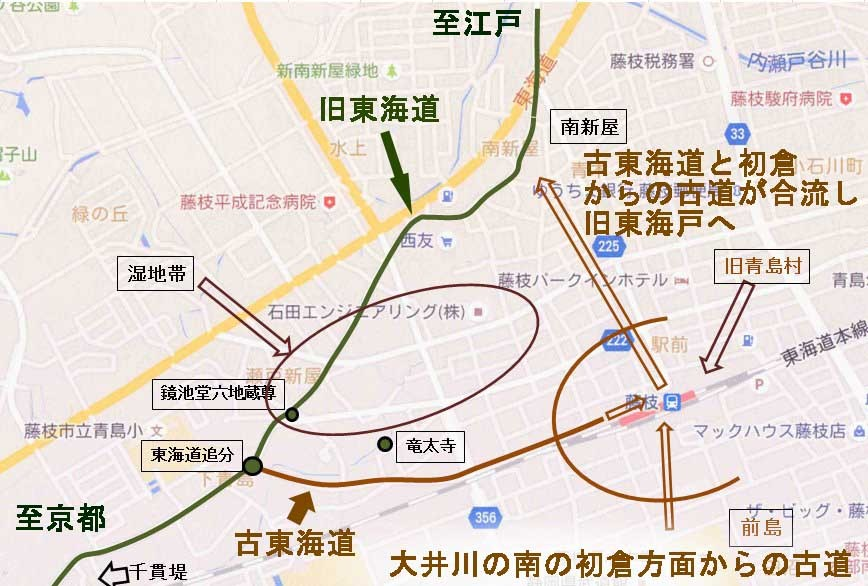 藤枝市の東海道追分-2.jpg