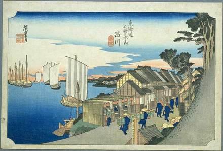 Tokaido01_Shinagawa[1].jpg