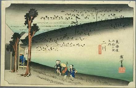 Tokaido33_Futagawa[1].jpg