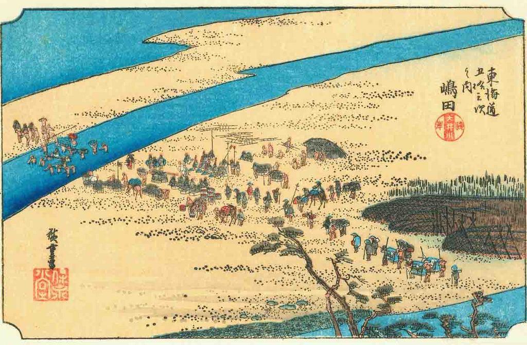 blog1280px-Hiroshige24_shimada[1].jpg