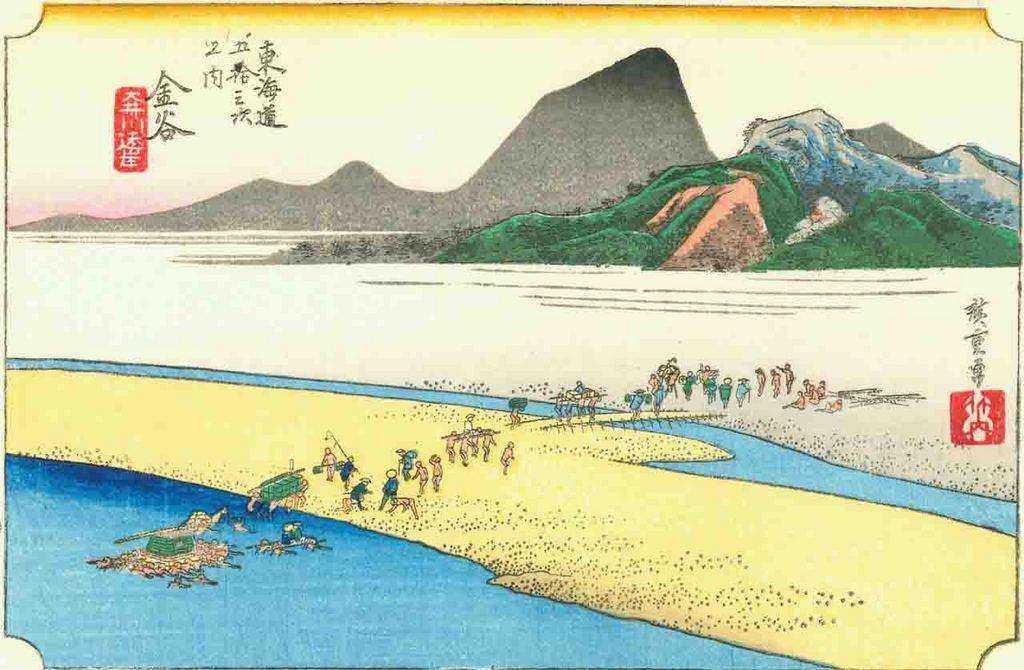 blog1280px-Hiroshige25_kanaya[1]_edited-1.jpg